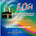 Ahkam e Hajj by Maulana Mufti Muhammad Shafi PDF Download