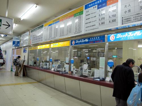 Niigata To Sado Ferries