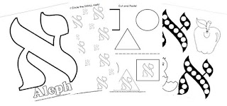 hebrew coloring pages aleph bet worksheets | A Jewish Homeschool Blog: Alef Booklet for Little Ones