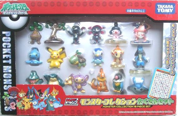 Bonsly figure Tomy Monster Collection DP 18pcs figures set