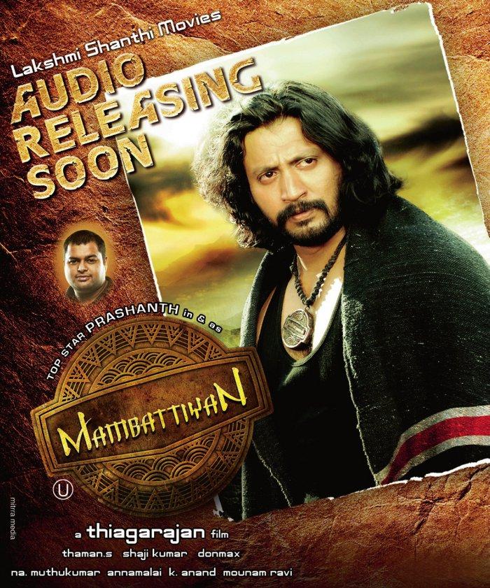 Sheh Song Mp3 Download By Singa: Film News: Prashanth Mambattiyan Audio Release Posters