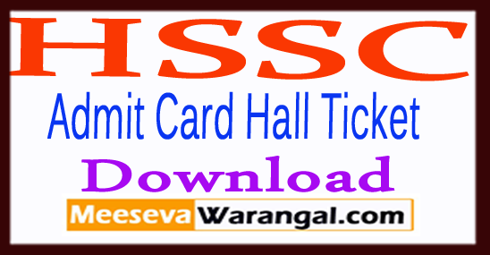 HSSC Haryana Staff Selection Commission Wildlife Guard Admit Card 2017 Forester Hall Ticket Download
