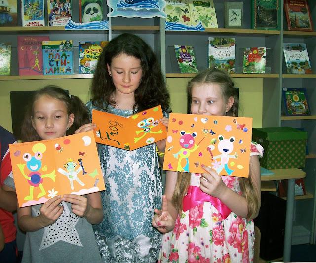 Самарская областная детская библиотека (интересное лето), открытки готовы!