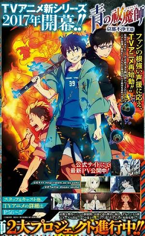 Novo anime de Ao no Exorcist: Renascimento do rei impuro