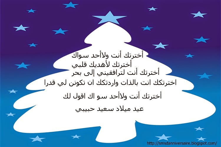 bon anniversaire mon frere en arabe