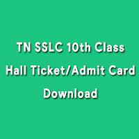 SSLC Admit Card 2017