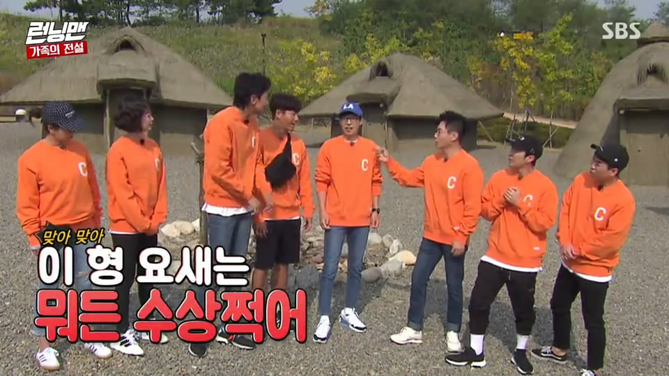 REVIEW RUNNING MAN Ep  425 - All About Reviews