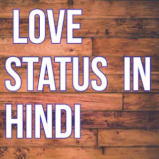 Most popular Love Status in hindi