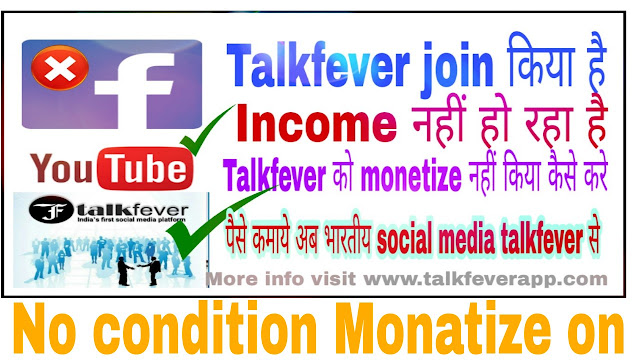 Talkfever facebook