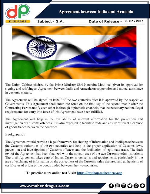 DP | IBPS PO Mains Special : Agreement between India and Armenia | 09 - Nov - 2017