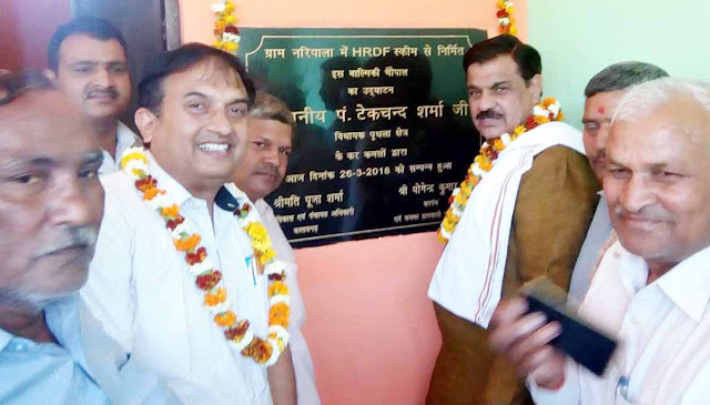Legislator Techand Sharma inaugurated the development works of hundreds of crores made in village Alawalpur and Nariala