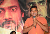 Araku Road lo movie press meet-thumbnail-7