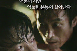 Outdoor Begins / Autdoeo Biginjeu / 아웃도어 비긴즈 (2017) - Korean Movie
