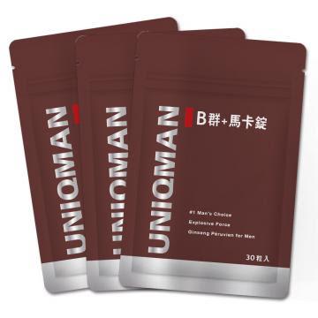 UNIQMAN-B群+馬卡錠