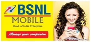 BSNL Tamilnadu Prepaid Recharge Offers Full Talk time from 10th November, 2018