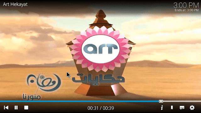 إضافة Aragon Live لمشاهدة القنوات القنوات IPTV على برنامج KoDi