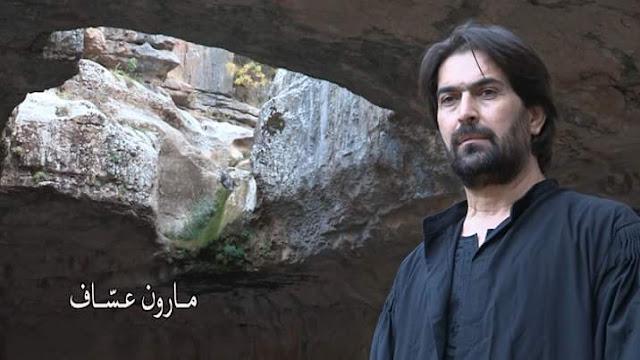 الفنان اللبناني مارون عساف خسارة أمي هي نصف الدنيا  وفيروز ارزة لبنان ولبنان ملتقى الأديان واختياري لتمثيل بالصدفة