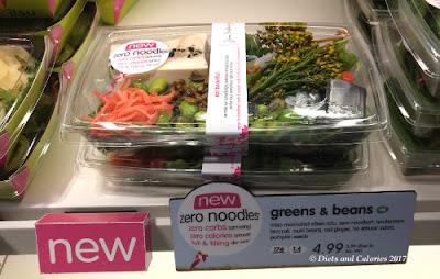 Itsu Zero Noodles Greens & Beans