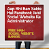 Social website kaise banate hai : How to ma/how to upload my image gog