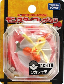 Combusken figure Takara Tomy Monster Collection M series
