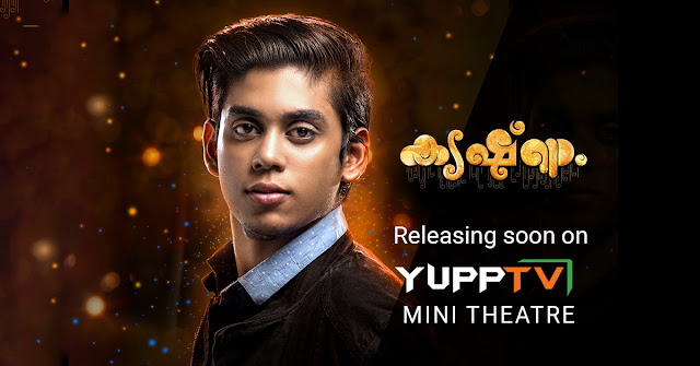 YuppTV Blog: Watch the Internet Premiere of Malayalam Movie
