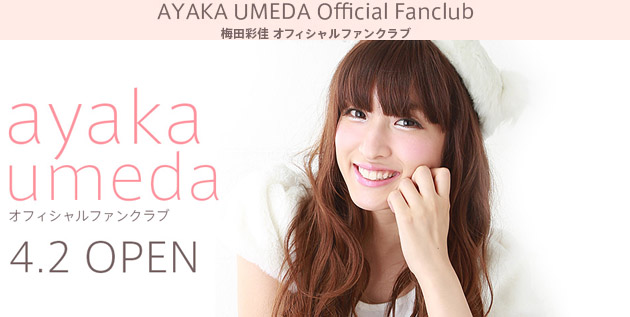 http://akb48-daily.blogspot.com/2016/03/umeda-ayaka-official-fan-club-web-site.html