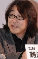 Nanba Hitoshi