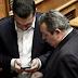 Κυβέρνηση: Περνάνε από τη Βουλή οι Πρέσπες, ανησυχία για την ένταση με την Τουρκία