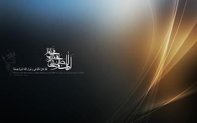 Wallpaper Islami HD