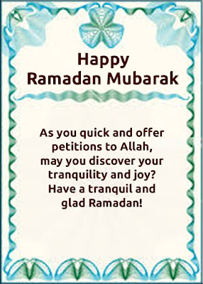 Ramadan Mubarak Text messages 2017