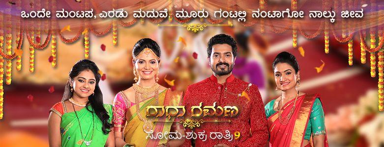 Radha Ramana' Serial on Colors Kannada Plot Wiki,Timing,Cast