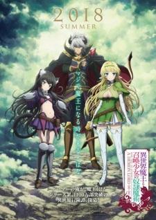 Isekai Maou to Shoukan Shoujo no Dorei Majutsu الحلقة 01 مترجم اون لاين