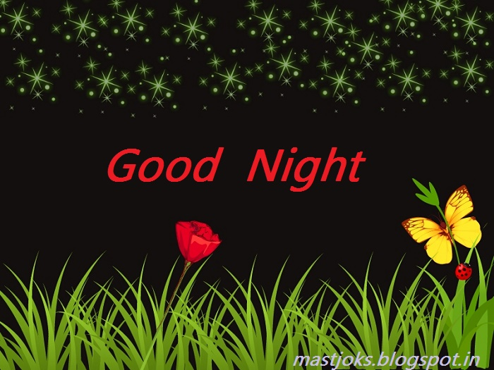 romantic good night sms for girlfriend in hindi 140 words