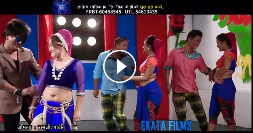 New Nepali Hot Lok Dohori Song  Chhal Chhal Pani -7052