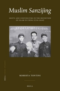 oiso muslim In muslim sanzijing, roberta tontini traces the history of islam and islamic law in china through a rigorous analysis of popular chinese islamic primers from the 18th to the 21st century.
