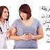 وصفة فعالة لمن تعاني من فقدان الوزن في رمضان