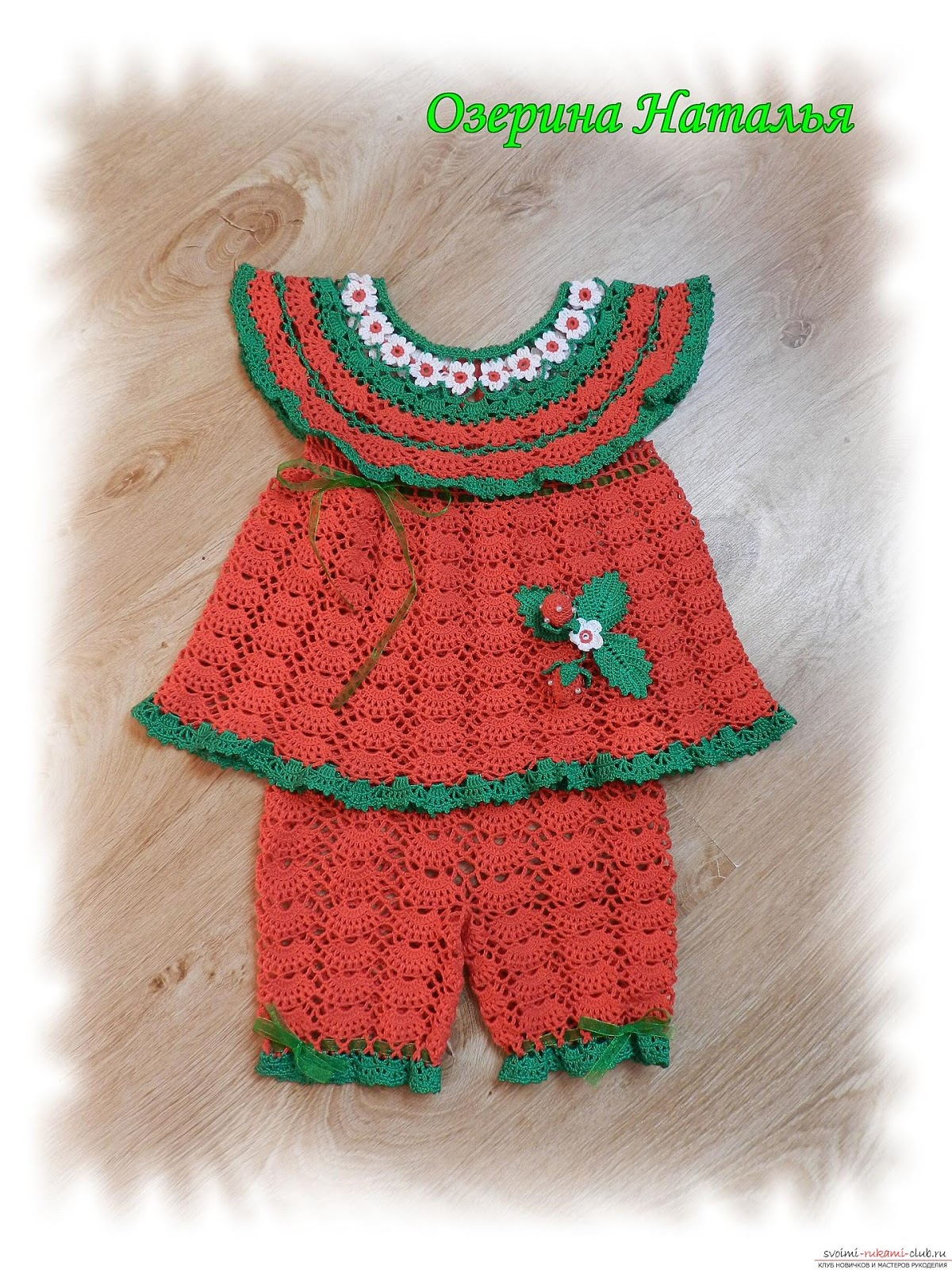 free vintage crochet patterns pdf
