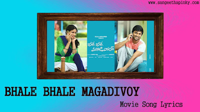 bhale-bhale-magadivoy-telugu-movie-songs-lyrics
