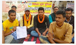 msu-madhubani-hunger-strike