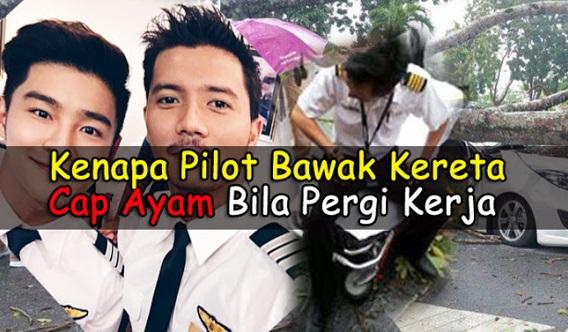 Haa!! Ini Baru Betul Kalau Korang Nak tau!!!! Kenapa Pilot Pakai Kereta Cap Ayam Ajer Masa Pergi Kerja??? Tak Macam Ejaz Suri Hati Mr Pilot