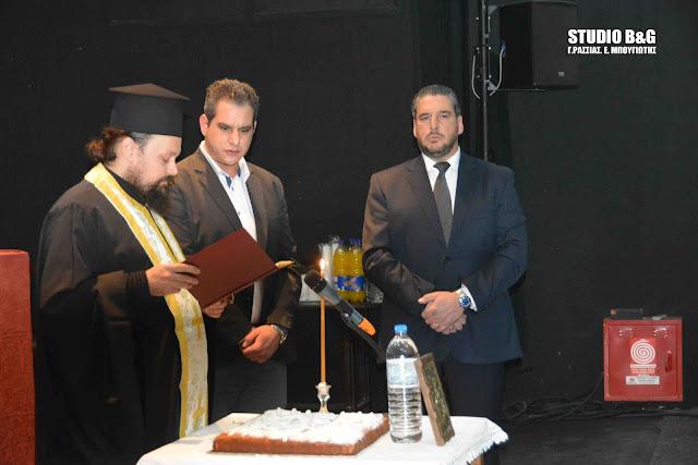 Η ΔΗΜ.Τ.Ο. Ν.Δ. Ερμιονίδας έκοψε την Πρωτοχρονιάτικη πίτα της