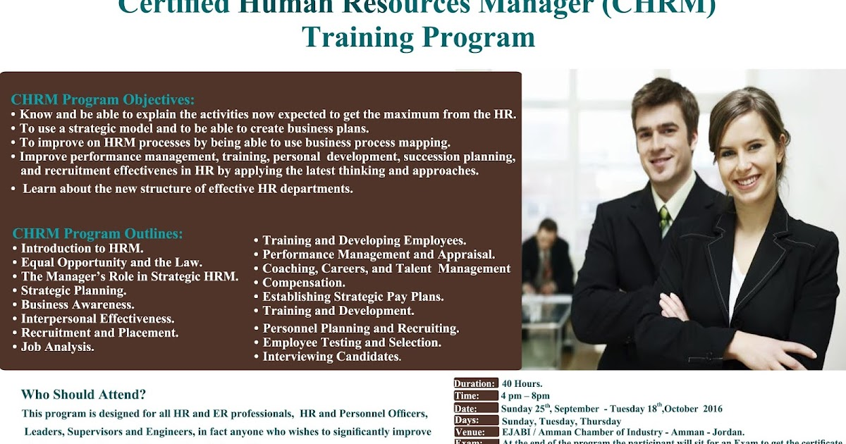 human resource training and development Human resource development human resource development (hrd) is the integrated use of training, organizational development, and career development efforts to improve individual, group, and organizational effectiveness.