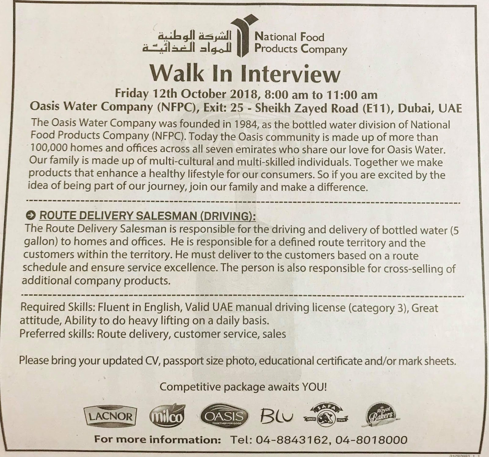 Required Oasis Water Co  Interview on 12th oct UAE JOBS