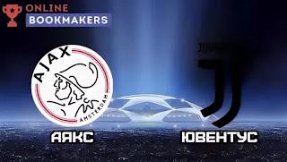 Ювентус – Аякс смотреть онлайн бесплатно 16 апреля 2019 прямая трансляция в 22:00 МСК.