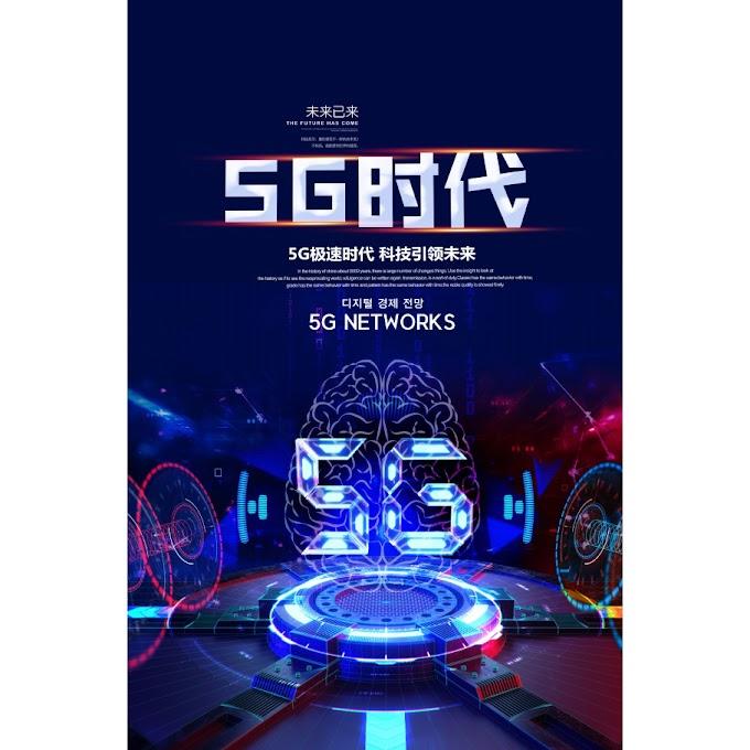 5G era technology style poster design free psd template