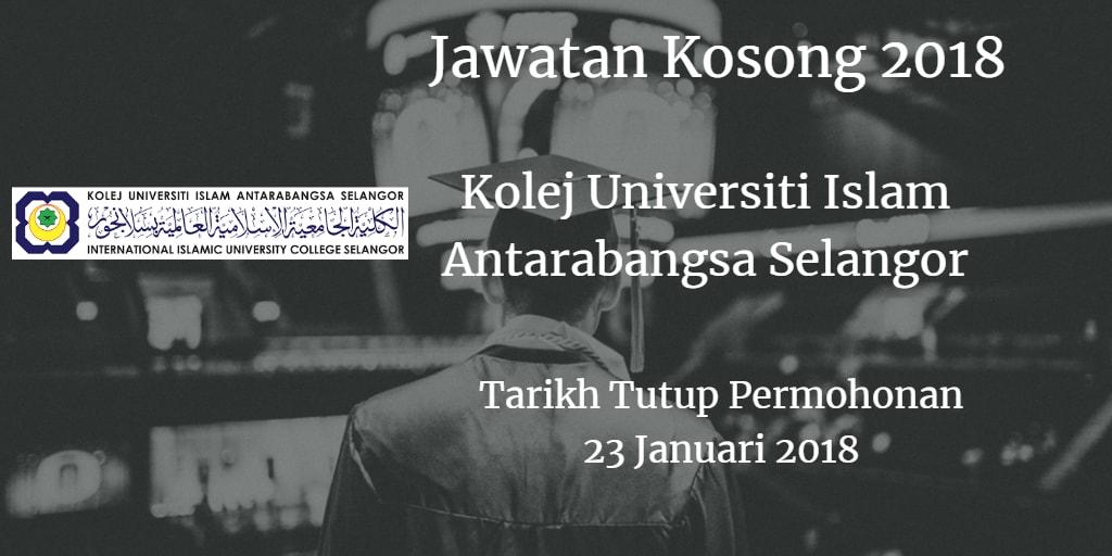 Jawatan Kosong KUIS 23 Januari 2018