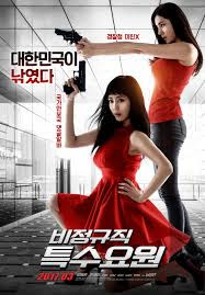 Part Time Spy (2017) Movie Subtitle Indonesia