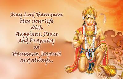 Hanuman Jayanti 2016 images