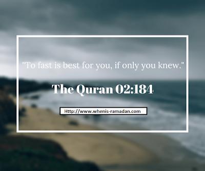 Ramadan Quotes From Quran