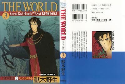 THE WORLD -ザ・ワールド- 第01-05巻 raw zip dl